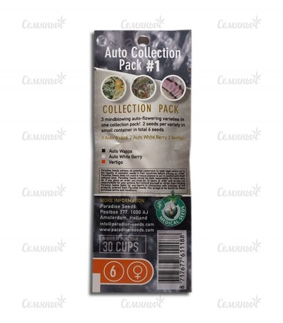 Микс семян конопли Auto Collection Pack #1 fem (Paradise Seeds)